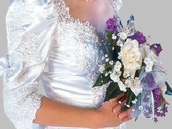 Hochzeit Glückwünsche Brautkleid Brautstrauss